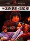 deathduel