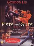 FistsandGuts+1980-17-t
