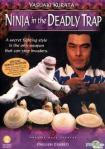 ninjainthedeadlytrap