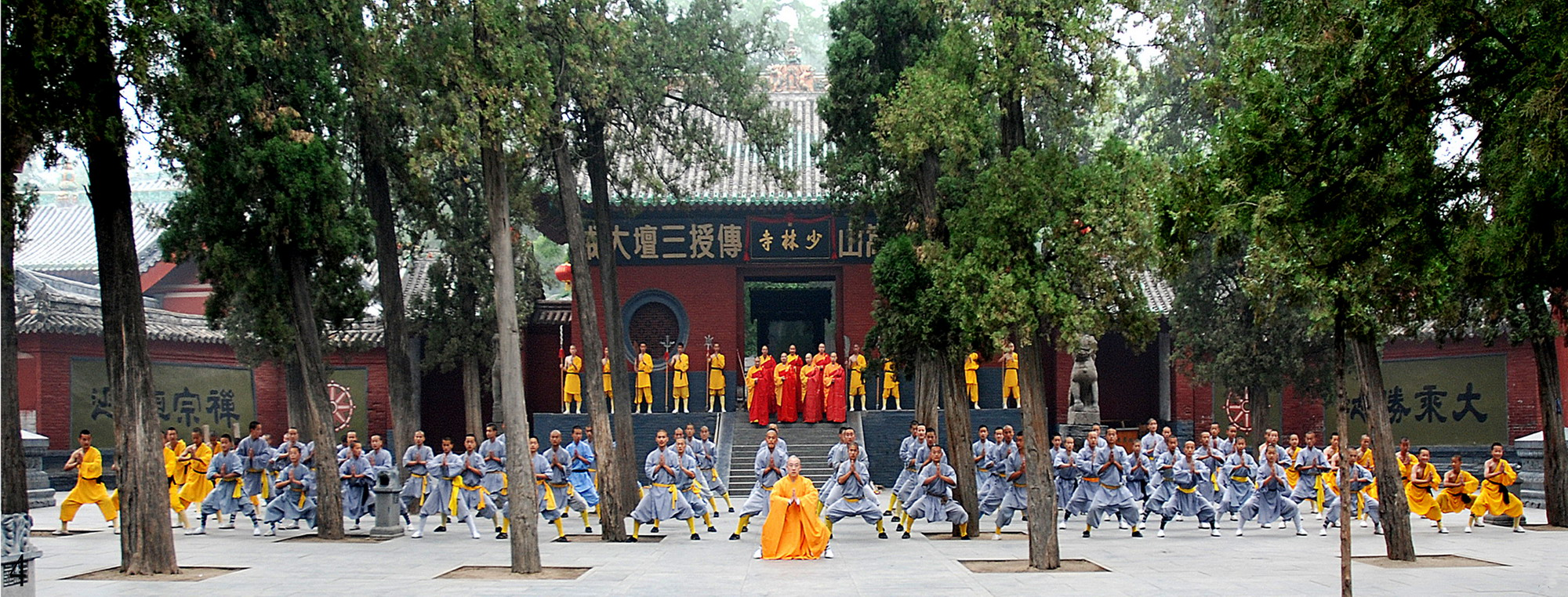 Photo courtesy of CTS (Dengfeng) Songshan Shaolin Culture Tourism Co.