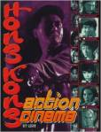 hongkongaction