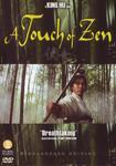 TouchofZen+1971-12-t