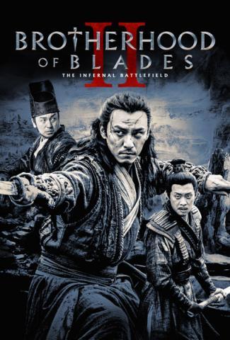 brotherhood of the blades2